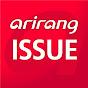 watch arirang tv issue