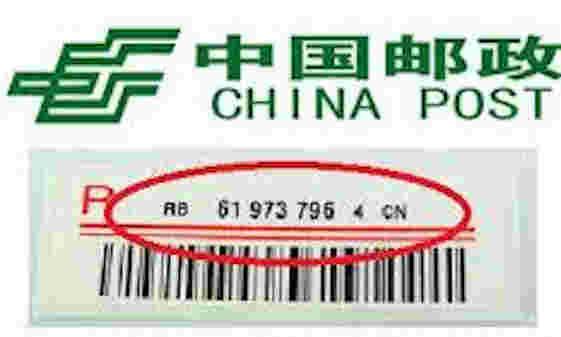rastrear encomendas china metodo infalivel